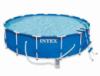 Круглый каркасный бассейн Intex 457х122 см (28236)