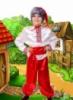 Детский костюм «Козак»
