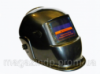 Сварочная маска ТИТАН X901 Код:262647655