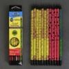 Карандаш простой с резинкой 0708 (480) 12штв упаковке, МИКС видов