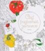 Сад радостей земных. Книга для творчества и мечты