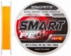 Шнур Favorite Smart PE 4 x 150 м ( салат) - (оранж.) #0.5 / 0.117 мм 3.6 кг