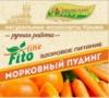 Экодесерт Морковный пудинг 75