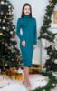 Женское платье миди, р.44-56