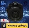 Инструкция по эксплуатации камеры sq8