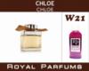 Духи на разлив Royal Parfums 200 мл Chloe «Chloe» (Хлое)