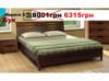 кровать буковая Марита S, 160*200