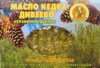Масло Кедровое «Дивеево» 100 капсул по 0,3г