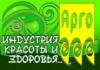 Компания «Арго-Украина в Виннице» Оригинальная продукция (Полимедэл, Байкал Эм1, Ляпко, Ad Medicine)