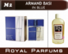 Духи на разлив Royal Parfums 100 мл Armand Basi «in Blue» (Арманд Баси ин Блю)