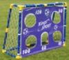 Детские футбольные ворота, тренировочные 26002