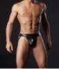 Сексуальные мужские кожаные трусы