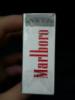 сигареты украинские мальборо мелкий опт