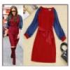 Платье «Необычность »