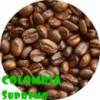 Кава Арабіка Преміум. Колумбія Супремо.