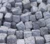 Брусчатка гранитная купить в Житомире