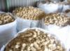 Брикеты отопительные древесные НЕСТРО в биг-бегах 2300 грн/тонна.Купить в Одесса