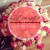 Интернет-магазин косметики и парфюмерии Lilia_cosmetics