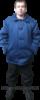 Куртка утепленная ватная, мужская фуфайка синяя, водоотталкивающая ткань. Доставка по Украине
