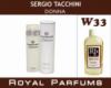 Духи на разлив Royal Parfums 100 мл Sergio Tacchini «Donna» (Серджио Таччини Донна)