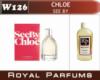 Духи на разлив Royal Parfums 100 мл Chloe «See By Chloe» (Хлое Си Бай Хлое)