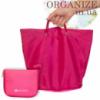 Сумка для покупок/Shopper bag (рожевий)