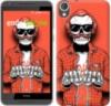 Чехол на HTC Desire 820 Скелет в очках «4192c-133-9980»