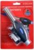 Автоматическая газовая горелка №9005 Код:426322120