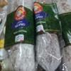 Салями Salame Rustico, 500 грамм, Италия