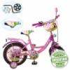 Велосипед детский 16д. LT 0052-02