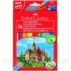 Карандаши цветные Faber_Castell 120136 36цветов шестигранные+точилка «Замок», картонная коробка с подвесом Код:401626027