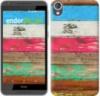 Чехол на HTC Desire 820 Цветное дерево «2712c-133-9980»