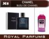 Духи Royal Parfums (рояль парфумс) 100 мл Chanel «Bleue de Chanel» (Шанель Блю де Шанель)