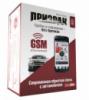Автосигнализация Prizrak-820 с CAN шиной и GSM модулем