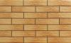 Клинкерный фасадный камень 300х74 мм CERRAD Гоби - CER 1 Bis