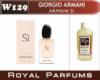 Духи на разлив Royal Parfums 100 мл Giorgio Armani «Si» (Джорджио Армани Си)