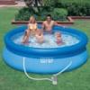 Надувной бассейн Intex 305х76 см  (28112)