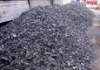 Уголь антрацит АМ (Мелкий орех) 16×30мм