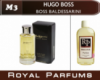Духи на разлив Royal Parfums 100 мл Hugo Boss «Boss Baldessarini» (Хьюго Босс Балдессарини)