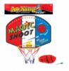 Баскетбольний набір G37118 (144шт/2) корзина, мяч,в кульку