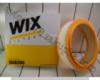 Фильтр воздушный 2101, 2102, 2105, 2106, 2107, 1102 WIX (в упаковке с войлоком)