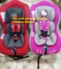 Детское автокресло для детей с рождения до 18кг