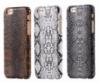 Чехол Luxury Skin Snake кожа змеи Iphone 6, 6s