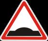 Предупреждающие знаки  1.11(Бугор)