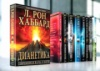 Комплект книг по Основам жизни