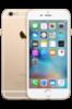 Apple iPhone 6s Plus 128GB (Все цвета)