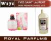 Духи на разлив Royal Parfums 200 мл. YSL «Paris Premieres Roses 2013» (Ив Сен Лоран Париж Премьерес Розес)