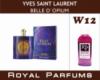 Духи Royal Parfums 100 мл Yves Saint Laurent «Belle D'Opium»