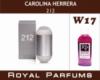 Духи на разлив Royal Parfums 200 мл. Carolina Herrera «212» (Каролина Эррера 212)