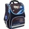 Школьный ранец каркасный Kite Spase 501-5